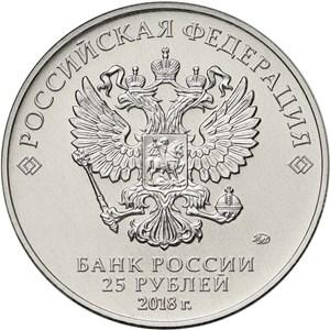 План выпуска монет приднестровья 2018 vario leuchtturm