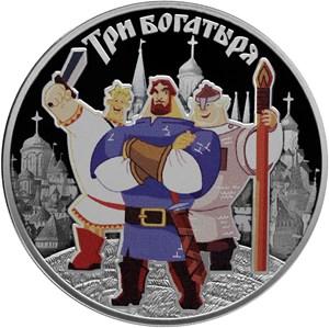 монета 25 рублей кубок