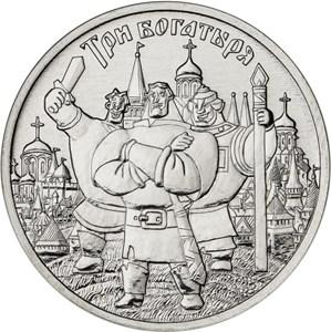 монета 1 фунт каталог