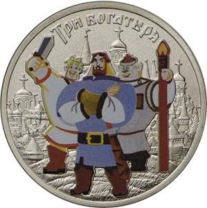 юбилейные монеты 20 лет конституции